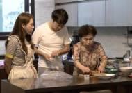 '1호가 될 순 없어', 김경아·권재관 부부 '마라맛' 시어머니 등장