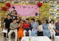 '박수홍 결혼' 11명 파티 인증샷···마스크 없어 신고당했다