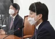 """이준석 """"안철수, 내 휴가 끝나면 합당 협상 없다"""" 최후통첩"""