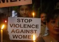 피해자와 결혼해 풀려난 인도 성폭행범, 6개월만에 아내 살해