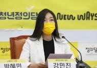 """강민진 """"윤석열이 허락한 페미니즘 원치 않아···이준석 닮으려나"""""""