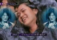 '슈퍼밴드2' 김한겸, 최연소 프런트맨+박다울 엄포 '이중고'