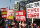 """""""탈원전 반대하자 불법사찰"""" 한수원노조, 산업부 인권위 진정"""