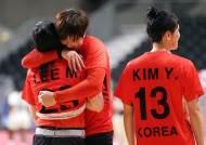 노르웨이에 진 일본이 탈락…韓여자 핸드볼, 8강행 막차탔다
