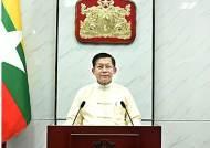 """'939명 사살' 미얀마 군부 통치자 """"2년 집권"""" 셀프 총리 취임"""