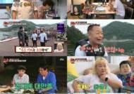 '1호가' 홍윤화♥김민기, 꽁냥 포차 오픈…이국주-민찬기 썸