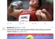 """""""왜 우리만 이런 얼굴을…"""" 中이 트집 잡은 올림픽 사진"""