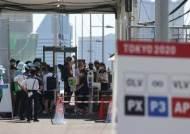 올림픽 열리는 도쿄도서 코로나 확진자 2195명…월요일 기준 최다