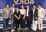 '모가디슈' 오늘(3일) 2021년 韓영화 최고 기록 쓴다