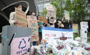 '예쁜 쓰레기' 배신은 그만…화장품 용기에 눈돌린 석화업체