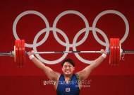 몸무게 증량해 올림픽 밟은 역도 진윤성, 109㎏급 6위