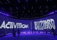 성차별 소송 당한 美게임업체 블리자드 대표 불명예 퇴진