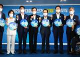 """네거티브만 키운 '검증단'···""""與 보면 2007년 한나라당 흡사"""""""