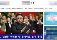 북한공작원 조모, 이모 입증될까...3명 구속된 스텔스기 반대 국보법 수사
