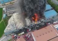 대구 신기공단 의류보관창고서 대형 화재…대응 2단계 발령