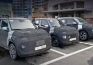 현대차 온라인 판매한다···'광주형 일자리'서 만든 경형SUV