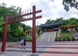 겸재 정선 거닌 숲길…최대 3명, 방역 맞춤형 서울 도보관광