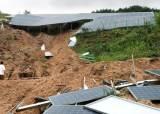 """""""재생에너지 비중 80%까지 올리면, 전기요금 매년 96<!HS>조원<!HE> 증가"""""""