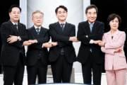 """이재명 """"법대 출신이"""" 이낙연 """"왜 시험보듯 묻나""""...명낙 대충돌"""