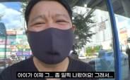 """""""두달을 인큐베이터에···"""" 김구라 늦둥이 출산 늦게 밝힌 이유"""