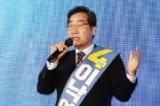 """이낙연 """"'성남 대장동 개발비리' 엄벌할 것"""""""