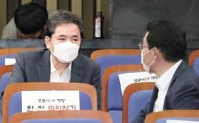 아들 50억 퇴직금 논란, 곽상도 국민의힘 탈당
