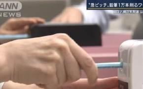 반장 선거같은 日총선···공무원들 연필 1만개 직접 깎는 이유