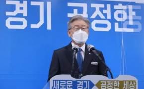 """이재명 """"성남도공 실무자와 합동회의…내가 '확정' 정했다"""""""