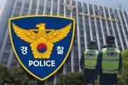 순천서 60대 전자발찌 훼손하고 달아나…경찰 추적