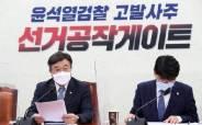 """""""모든 증거가 가리키는 사람 있다""""…尹에 '고발사주' 반격나선 與"""