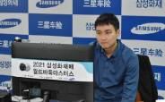 박정환 9단, 삼성화재배 결승에 선착