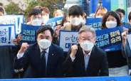 與 내달 2일 선대위 발족 예정…499명 대규모 행사 연다
