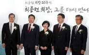 '대장동' 킨앤파트너스, SK가 숨겼나…공정위, 직권조사