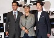 [포토]하정우 김성훈감독 오달수,우리가 터널주역