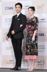 [포토]송승헌-이영애, '세기의 커플'