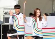 [포토]김청용-차유람, 미소 가득한 성화봉송