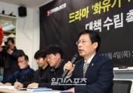 [포토]김환균 위원장, 드라마제작현장 개선돼야