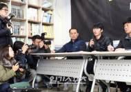 [포토]화유기 사고현장 당시 상항 증언