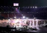 [포토]평창동계올림픽 개회식, 단군 신화