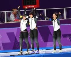 [포토]여자 팀추월,일본 금메달