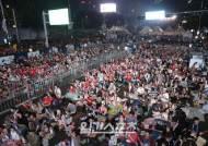 [포토]한국-멕시코전, 승리 기원 길거리 응원단