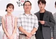 [포토]윤두준, '식샤를 합시다3' 최규식PD님이에요~