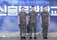 [포토]성규-지창욱-강하늘, '멋진 군인아저씨'