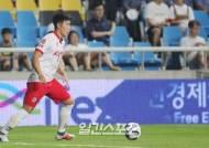 [포토]김영빈, 독보적인 드리블