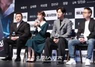 [포토]김새론, '동네사람들' 친구의 행방 찾아야