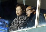 [포토]김승연회장 ,11년만의가을야구
