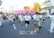 [포토]JTBC 마라톤, 함께 어울리는 브라질 삼바 응원