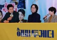 [포토]박성웅,최로운 다정한 아빠와 아들