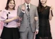 [포토]김민영 용준형 채서진, 판타지로맨스 주인공들