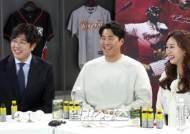 [포토]정민철 해설위원. 야구 일 계속 하고 싶다